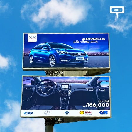 Ghabbour Auto brings the Chery Arrizo 5 on Cairo's billboards with a unique price