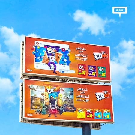 "Cono proves ""Their differences are the secret behind their individuality"" on Cairo's billboards"
