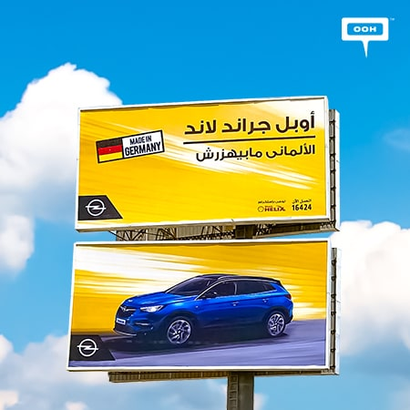 Al Mansour keeps linking Opel Grandland with the German high-quality