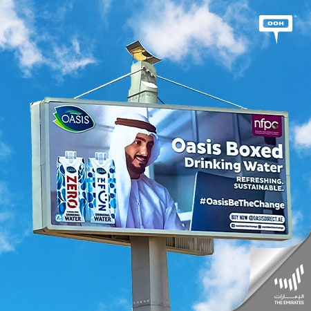 Oasis Water dominates the billboards of Dubai with an OOH campaign