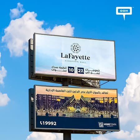 Hometown Developments brings LaFayette Mall in NAC with an OOH campaign