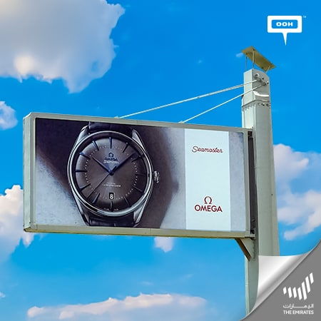 Rivoli Group brings up the all-time special Omega Seamaster on Dubai's billboards