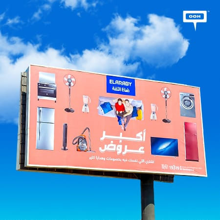 """Elaraby brings back its """"Biggest offers"""" to the billboards of Cairo"""