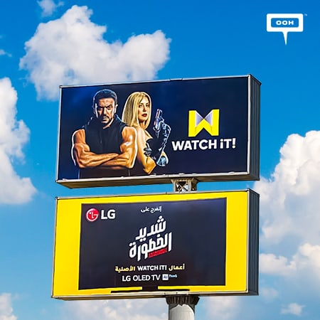 WATCH iT! & LG partner in Cairo to display WATCH iT! Originals on LG OLED TV
