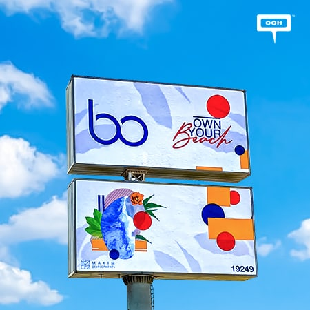 """Maxim Developments brings Bo Islands on Cairo's billboards to """"Own your beach"""""""