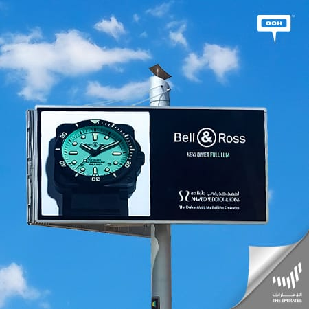 """Bell & Ross climbs Dubai's billboards to showcase the """"New Diver Full Lum"""""""