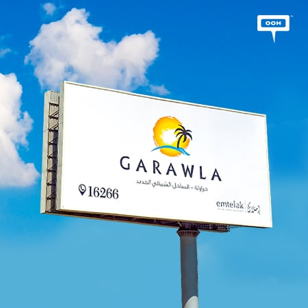 Emtelak introduces Garawla Island to bring the New North Coast to Cairo's billboards