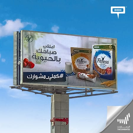 """Nestle Fitness arrives to Dubai's billboards to """"Energize your mornings"""""""