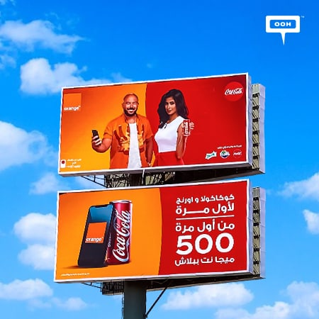 Orange and Coca-Cola share Cairo's billboards for the first time to deliver free megabytes
