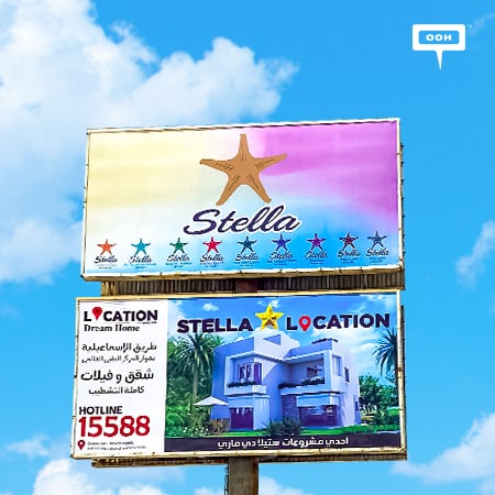 Location Developer brings Stella Di Mare and Stella Heights to Cairo's billboards with great deals