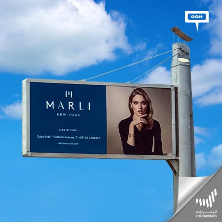 MARLI New York inspires UAE's women with the Egyptian elegance of queen Cleopatra