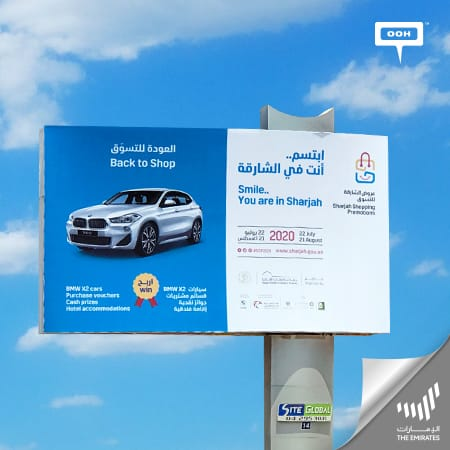 Sharjah Shopping Promotions conquers UAE's billboards to shop and win