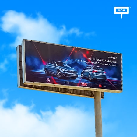 FIAT joins the race on Cairo's billboards with the promising Tipo and 500X