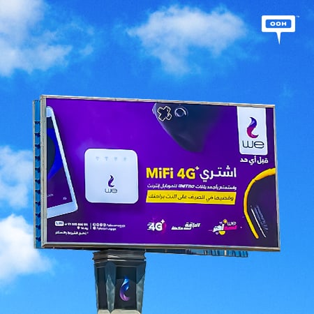 """WE announces """"MiFi"""" with NITRO bundles all summer long on an OOH campaign"""