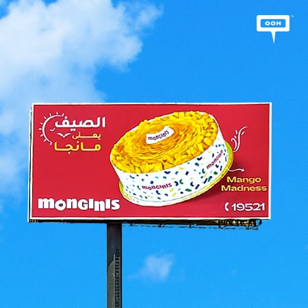 """Monginis climbs up Cairo's billboards to bring us a """"Sweet summer"""""""