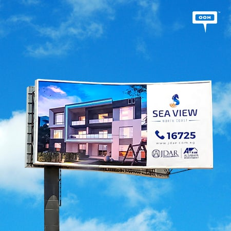 "JDAR developments invades Cairo's billboards with a breathtaking ""Sea View"""
