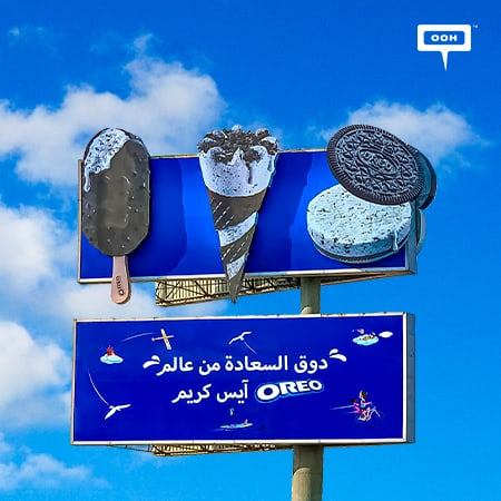 Oreo Ice Cream surprises Cairo's billboards with its fascinating die-cut