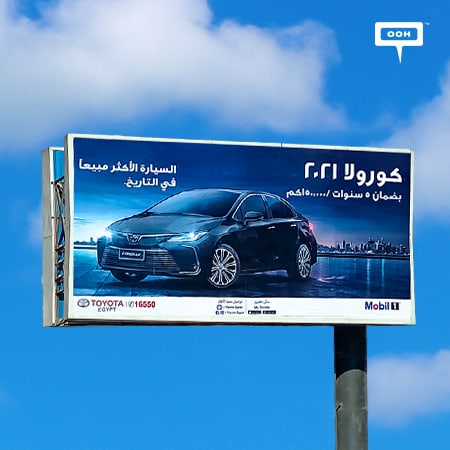 """The best-selling car in history"" the 2021 Toyota Corolla appears on Cairo's billboards"