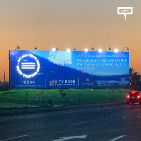 City Edge is reshaping the New Alamein City on North Coast's billboards