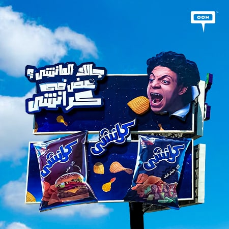 Crunchy brings back action on Cairo's billboards with a humorous campaign