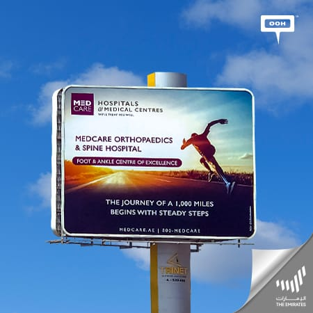 MedCare launches brand awareness campaign on the billboards of Dubai