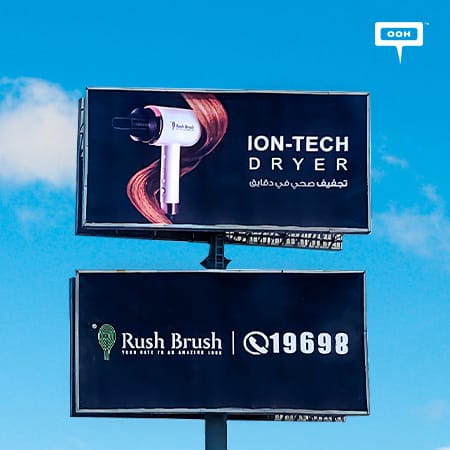Rush Brush promotes its Ion-Tech Dryer and Revolver on an OOH campaign