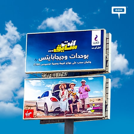 "WE proves ""Lesa aktar"" on Cairo's billboards with unites, megabytes & a Mercedes C180"