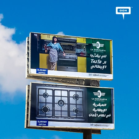 "El Araby Group showcases La Germania's ""Italian genius"" on Cairo's billboards"