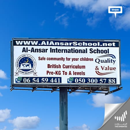 "Al Ansar International School promises ""Quality & Value"" on UAE's billboards"