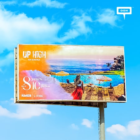 Amer Group promotes Up High Ain Sokhna on the billboards of Cairo