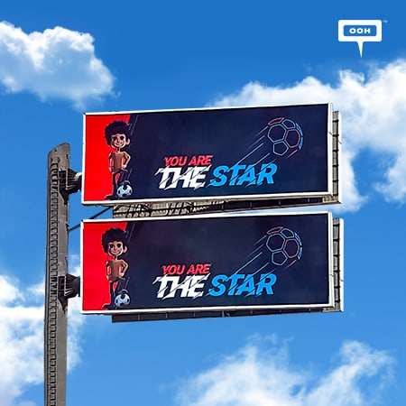 You Are The Star airs in September 1st to explore young Egyptian football talents