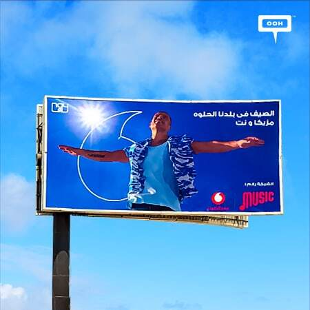 Vodafone brings Amr Diab to Cairo's billboards for a summer full of music