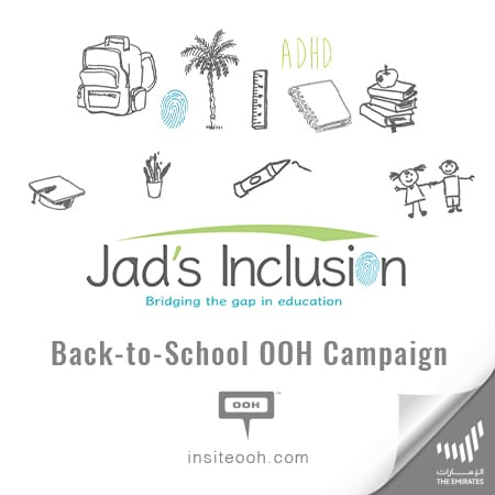 Jad's Inclusion bridges the gap between mainstream schools & special needs centers in UAE