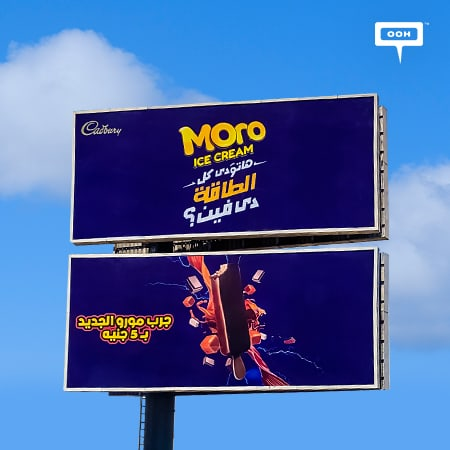 Moro Ice Cream pops up on Cairo's billboards for more energy