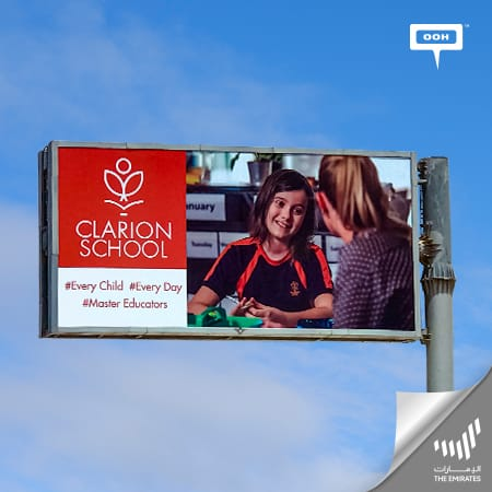 Clarion School seizes the back-to-school season with an OOH campaign