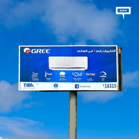 "Gree introduces ""The #1 air conditioner in the world"" to Cairo's billboards"