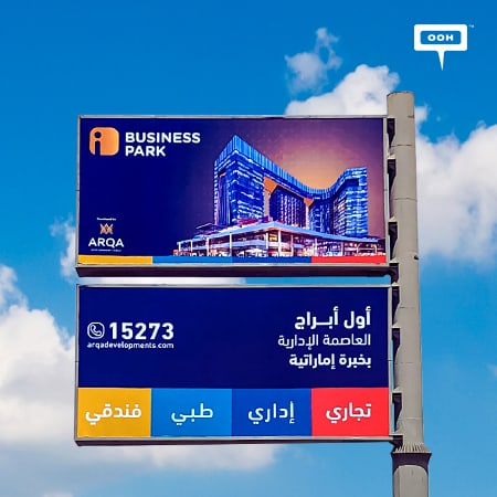 Arqa Developments visits Cairo's billboards to come up with I Business Park