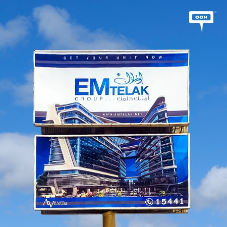 Emtelak Developments hits Cairo's billboards to introduce Aventra New Capital