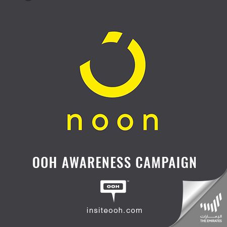 noon announces its groceries' delivery with noon Daily on UAE's billboards