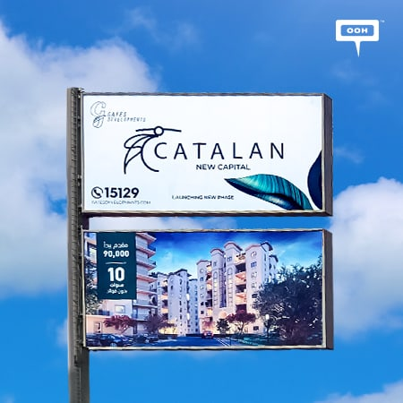Gates Developments is promoting Catalan's new phase on Cairo's billboards