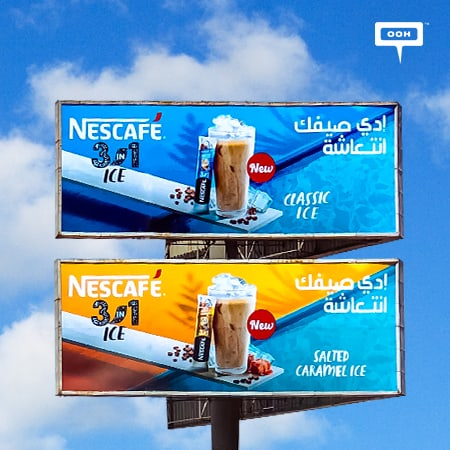 "NESCAFÉ invites you to ""Freshen up your summer"" on the billboards of Cairo"