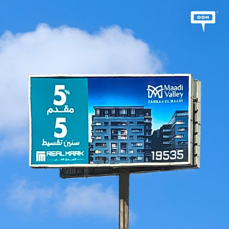 Al Maadi for Development & Construction adds more projects to its ongoing OOH campaign
