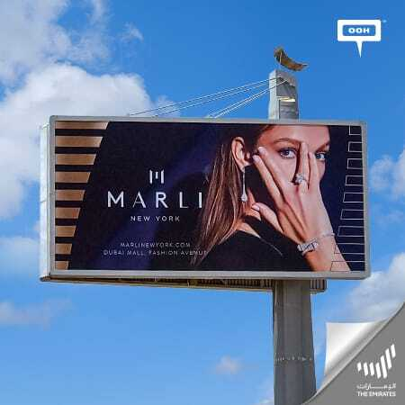 Al Tayer Group reinforces Marli New York's Cleo  by Marli on Dubai's billboards