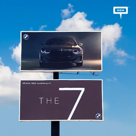 "BMW introduces ""The 7"" with an OOH campaign on Cairo's roads"