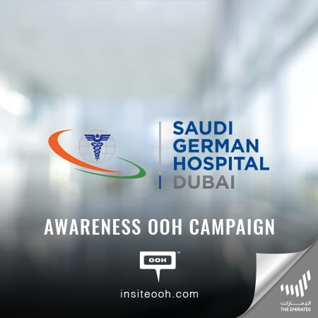"""Saudi German Hospital Dubai hits the roads on an OOH campaign with """"Minds that cure"""""""