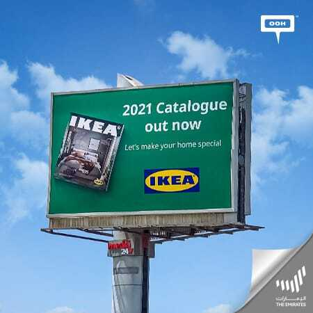 Al Futtaim Group announces IKEA's 2021 catalogue release on Dubai's billboards