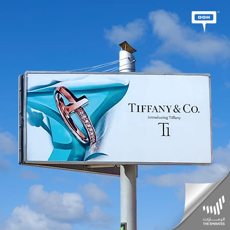 Tiffany & Co. reinforces its T1 Narrow Diamond Ring in Sheikh Zayed Road