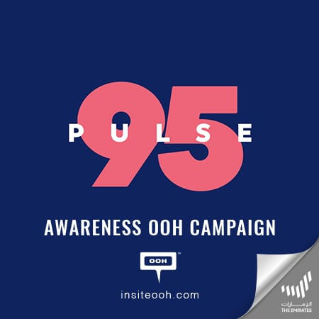 "Pulse 95 Radio lands on UAE's billboards to announce the ""First English radio in Sharjah"""