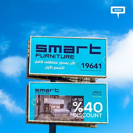 Smart Furniture hits Cairo's billboards with an OOH promotional campaign