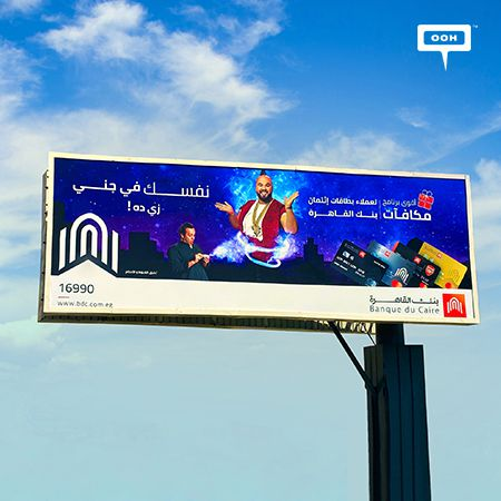 "Banque du Caire brings the ""Best rewards program"" on Cairo's billboards"